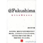 Fukushima_takada