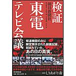 Asahi_kensyou