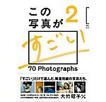 Konosyashin_otake