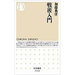 Sengo_katoh